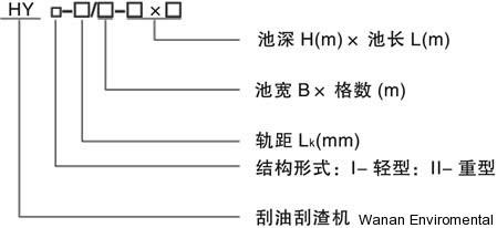 hy-1.jpg