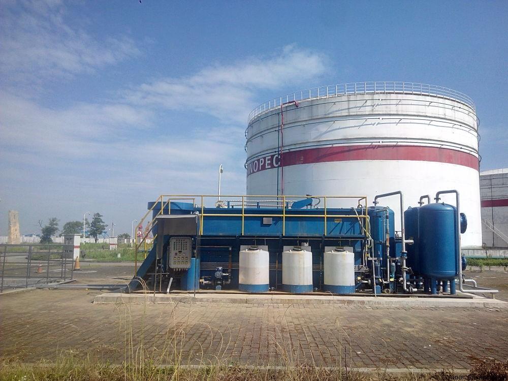 湖南石油油库污水处理装置采购项目