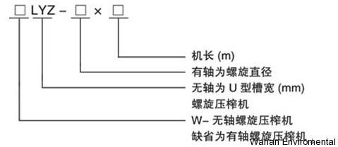 LYZ-1.png