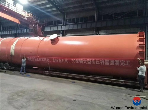 大型高压容器